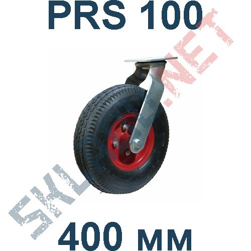 Опора пневматическая поворотная PRS 100