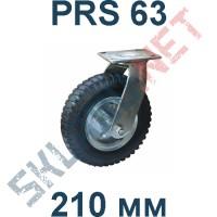Опора пневматическая поворотная PRS 63 210 мм