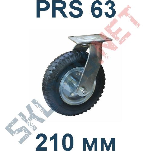 Опора пневматическая поворотная PRS 63