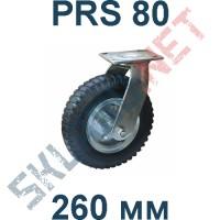 Опора пневматическая поворотная PRS 80 260 мм