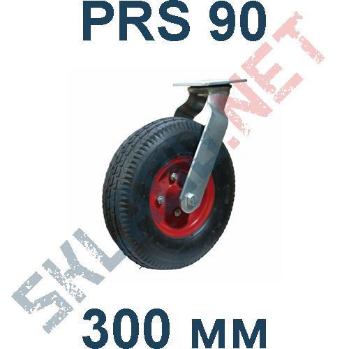 Опора пневматическая поворотная PRS 90