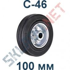 Колесо промышленное C 46 без кронштейна 100 мм