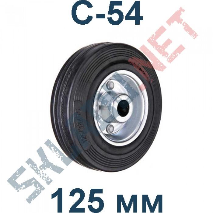 Колесо промышленное C 54 без кронштейна