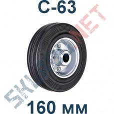Колесо промышленное C 63 без кронштейна 160 мм