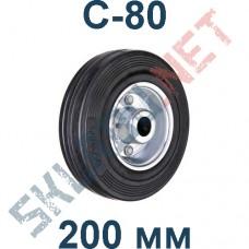 Колесо промышленное C 80 без кронштейна 200 мм
