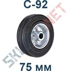 Колесо промышленное C 92 без кронштейна 75 мм