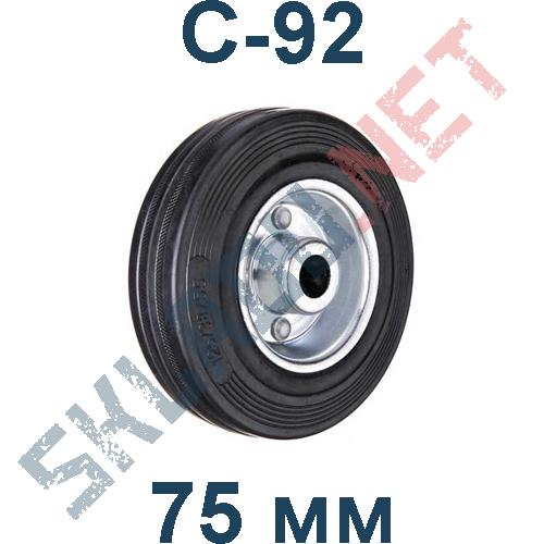 Колесо промышленное C 92 без кронштейна