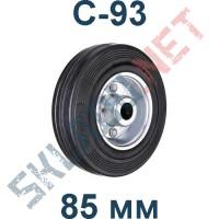 Колесо промышленное C 93 без кронштейна 85 мм