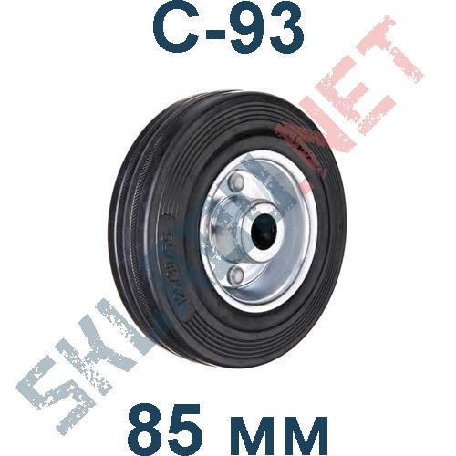 Колесо промышленное C 93 без кронштейна