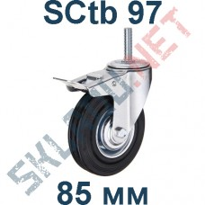 Опора SCtb 97 85 мм болтовое крепление  с тормозом