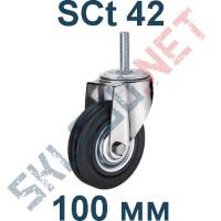 Опора поворотная SCt 42 100 мм болтовое крепление