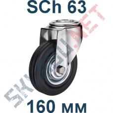 Опора колесная SCh 63 160 мм крепление под болт