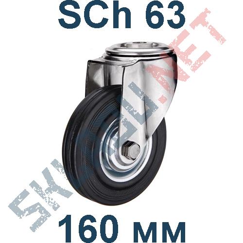 Опора колесная SCh 63 крепление под болт