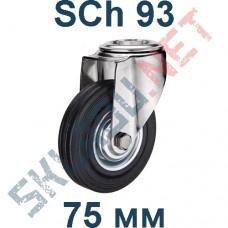 Опора колесная SCh 93 75 мм крепление под болт