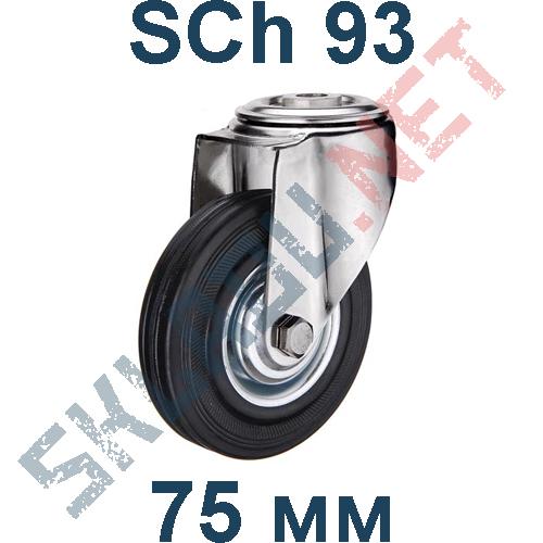 Опора колесная SCh 93 крепление под болт