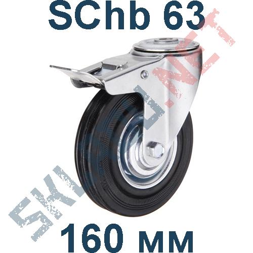 Опора колесная SChb 63 крепление под болт с тормозом