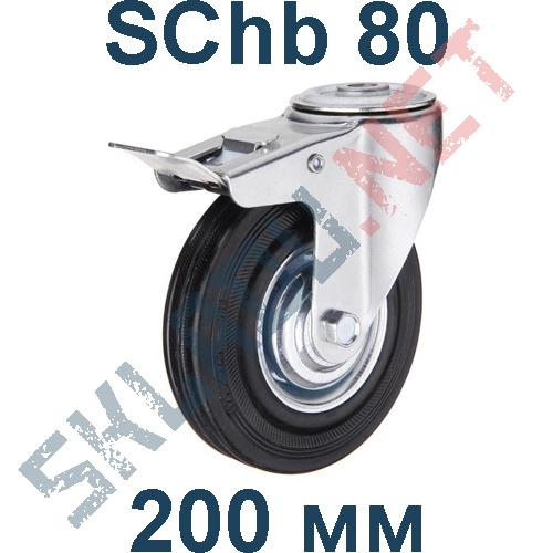 Опора колесная SChb 80 крепление под болт с тормозом