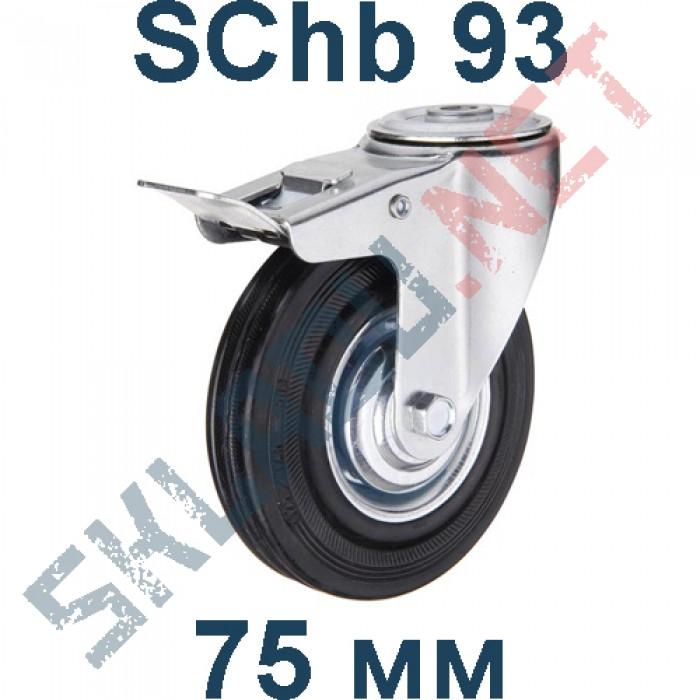 Опора колесная SChb 93 крепление под болт с тормозом