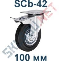 Опора поворотная SCb 42 100 мм с тормозом