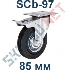 Опора поворотная SCb 97 85 мм с тормозом