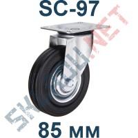 Опора колесная поворотная SC 97 85 мм
