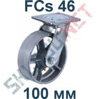 Опора термостойкая неповоротная FCs 46 102 мм