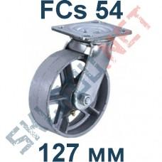 Опора термостойкая неповоротная FCs 54 127 мм