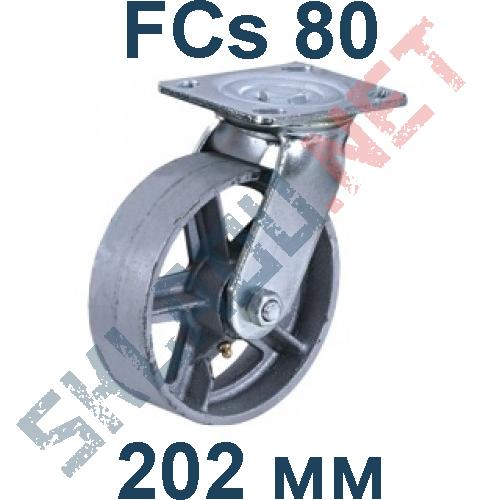 Опора термостойкая неповоротная FCs 80