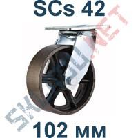 Опора термостойкая поворотная SCs 42 100 мм металл