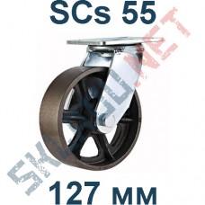 Опора термостойкая поворотная SCs 55 127 мм металл