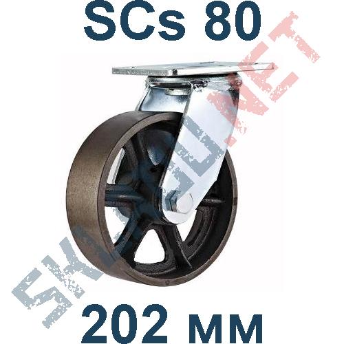 Опора термостойкая поворотная SCs 80