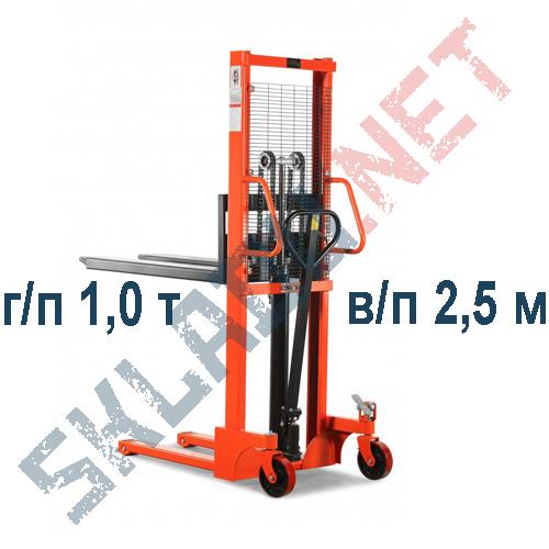Штабелер ручной SDJ1025 г/п 1,0 т в/п 2,5м