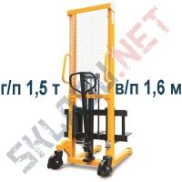 Штабелер ручной с раздвижными вилами 320-570 мм MS г/п 1,5 т в/п 1,6м
