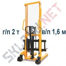 Штабелер ручной с раздвижными вилами 320-570 мм MS г/п 2т в/п 1.6м