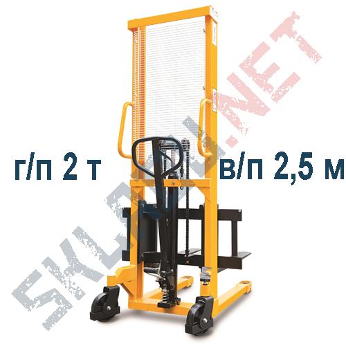 Штабелер ручной с раздвижными вилами 320-570 мм MS г/п 2т в/п 2.5м