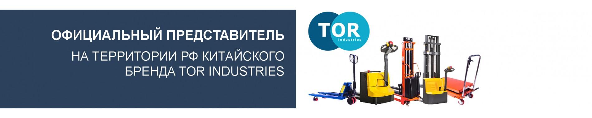 Официальный представитель TOR