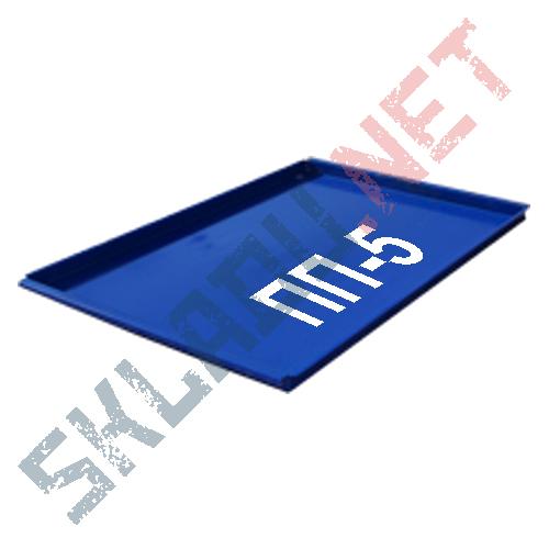 Полка ПП 5 плоская для многоярусных тележек