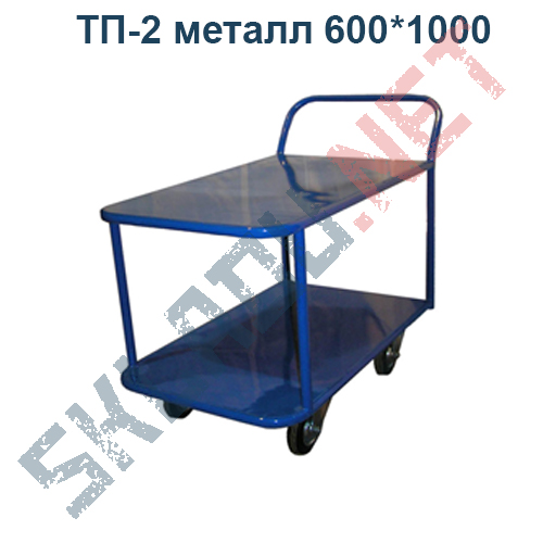 Двухъярусная тележка ТП-2 600*1000