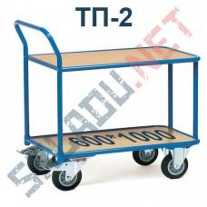 Двухъярусная тележка ТП-2  600*1000 фанера