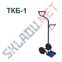 Тележка ТКБ-1 для кислородных баллонов