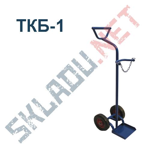 Тележка ТКБ-1