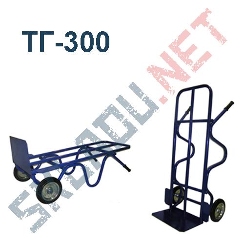Тележка ТГ-300