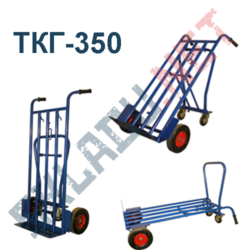 Тележка ТКГ-350