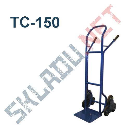Тележка ТС-150