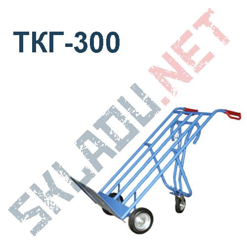 Тележка ТКГ-300