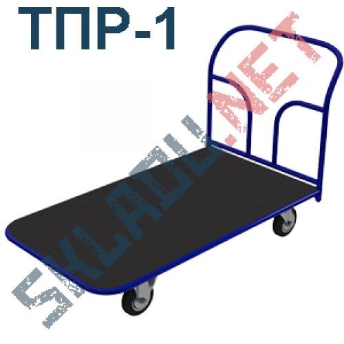 Платформенная тележка ТПР 1