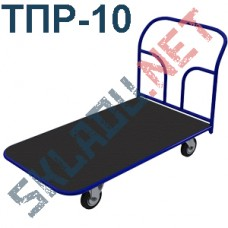 Платформенная тележка ТПР 10 800х1800