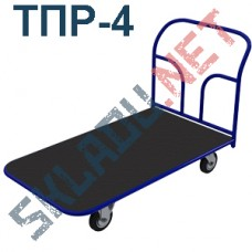 Платформенная тележка ТПР 4 600х1200