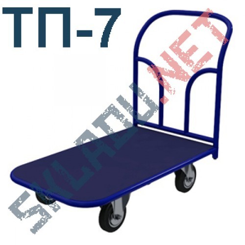 Платформенная тележка ТП 7