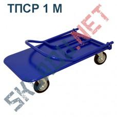 Платформенная тележка ТПСР 1 М 500х800